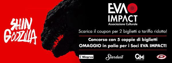 Shin Godzilla - Sconti e biglietti omaggio da EVA IMPACT e QMI Stardust