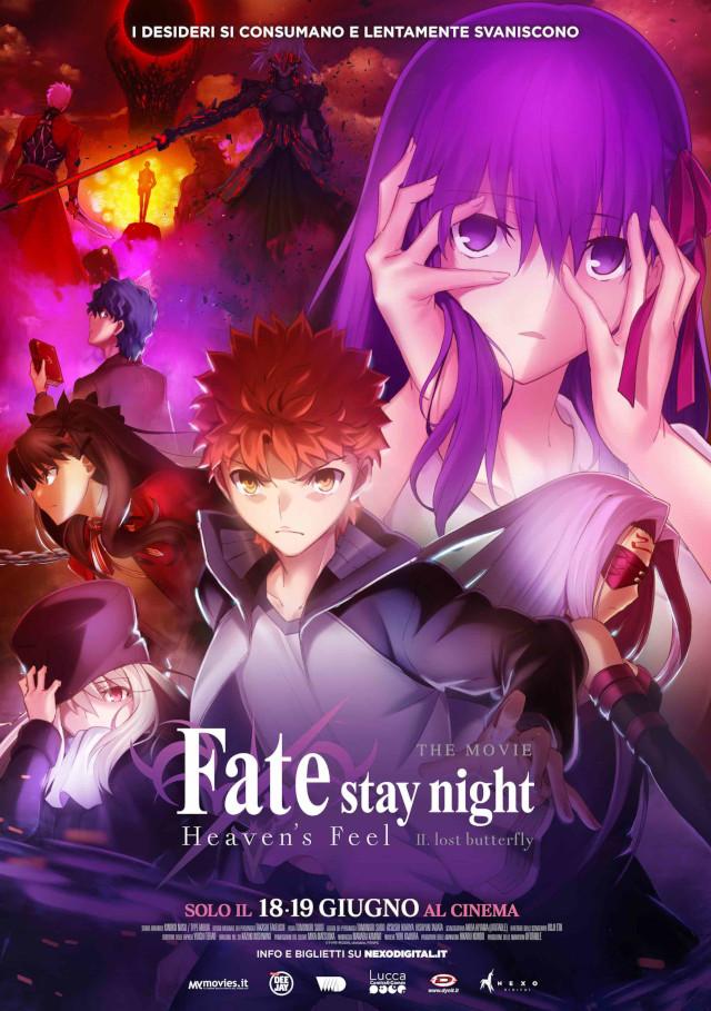 Fate/stay night: Heaven's Feel 2. Lost Butterfly - Nexo Anime al cinema - Sconti e biglietti omaggio da EVA IMPACT e Nexo Digital