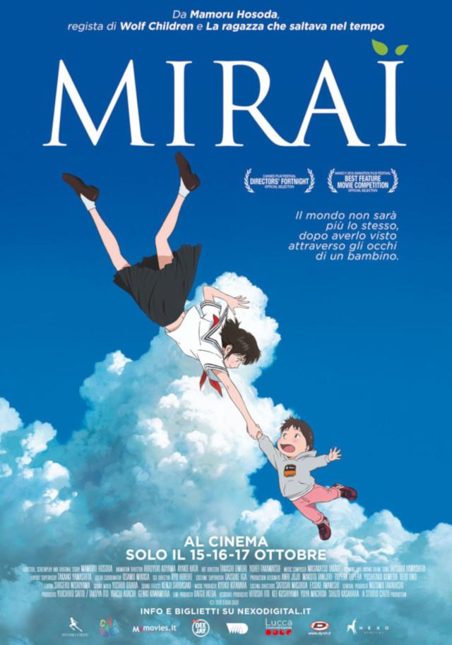 Mirai di Mamoru Hosoda - Nexo Anime al cinema - Sconti e biglietti omaggio da EVA IMPACT e Nexo Digital