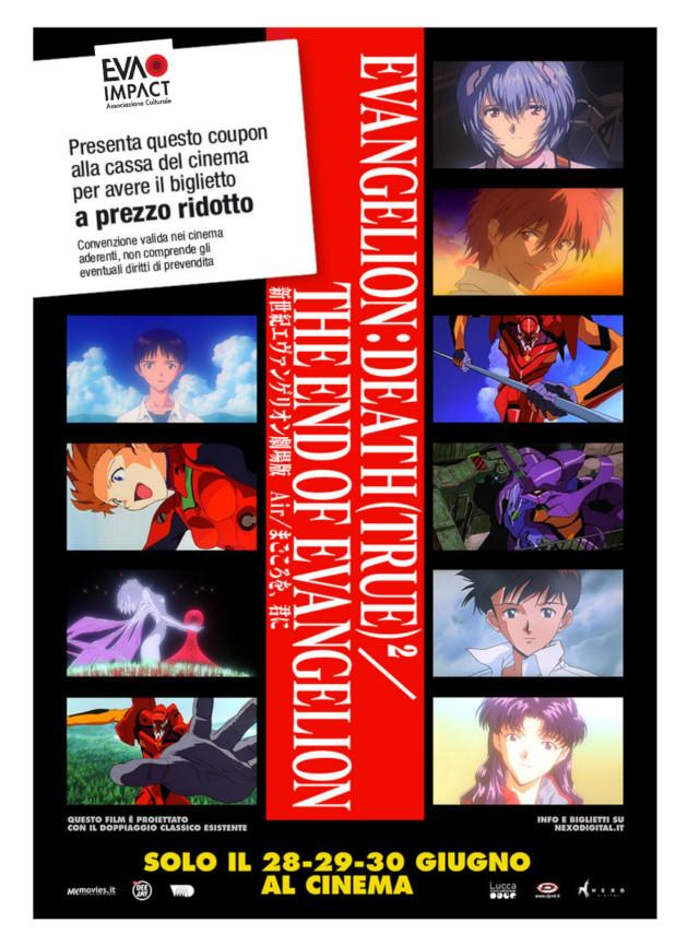 Coupon per un biglietto a tariffa ridotta per Evangelion: Death(true)²/The End of Evangelion