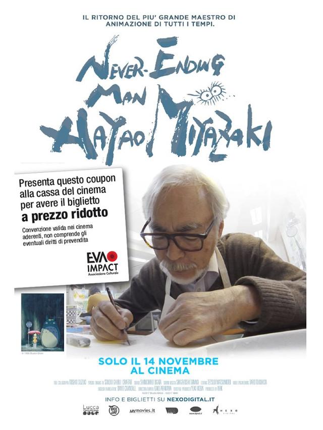 Coupon per un biglietto a tariffa ridotta per Never-Ending Man - Hayao Miyazaki
