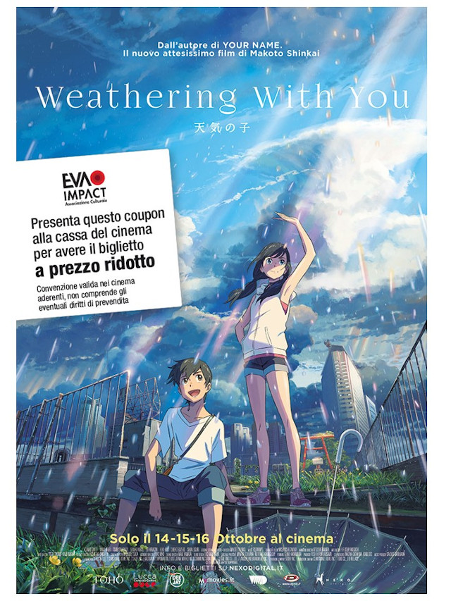 Coupon per un biglietto a tariffa ridotta per Weathering With You