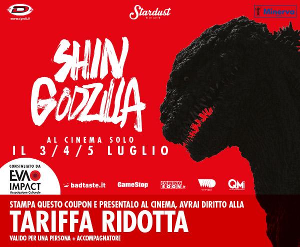 Coupon per due biglietti a tariffa ridotta per Shin Godzilla