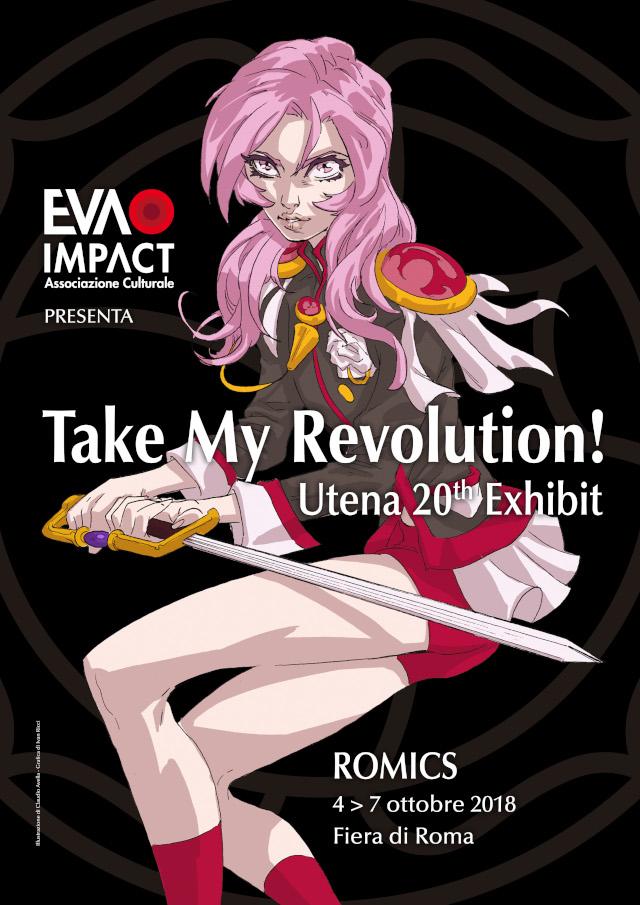 Mostra tributo itinerante Take my Revolution! - Utena al Romics XXIV edizione